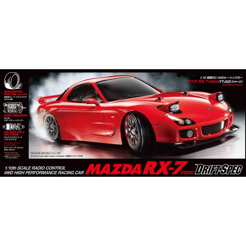 Tamiya Mazda RX-7, FD3S, TT-02D 4WD On Road Drift Spec TAM58648