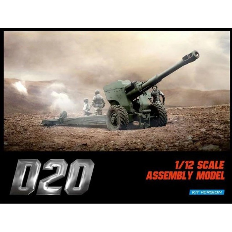 Cross RC D20 Howitzer Gun Trailer Kit CZR90100044